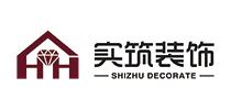 武汉实筑装饰工程有限公司