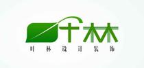 安徽葉林裝飾工程有限公司