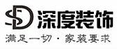 石柱土家族自治县深度装饰材料有限公司