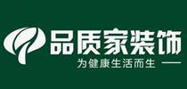 武汉品质家装饰工程有限公司
