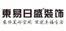 东易日盛家居装饰集团股份有限公司武汉分公司