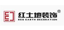 珠海横琴红土地装饰设计有限公司