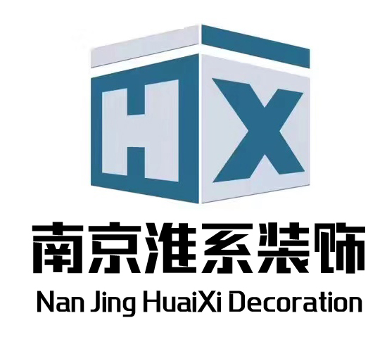 南京淮系装饰