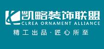 杭州凯略装饰工程有限公司