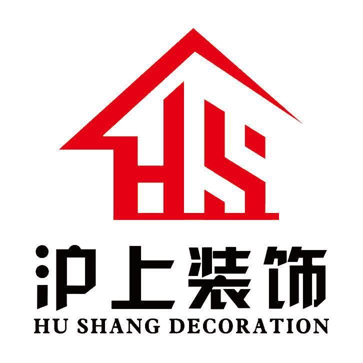 枣庄沪上装饰工程有限公司
