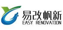 杭州易改帆新装饰工程有限公司