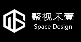 西安聚视禾壹空间设计有限公司