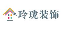 靖江玲珑装饰