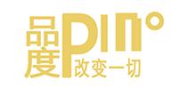 武漢品度裝飾工程有限公司