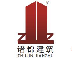 上海诸锦装饰