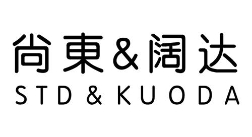 寧波尚東闊達裝飾的Logo