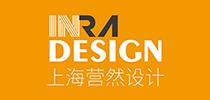 上海营然建筑设计有限公司无锡分公司
