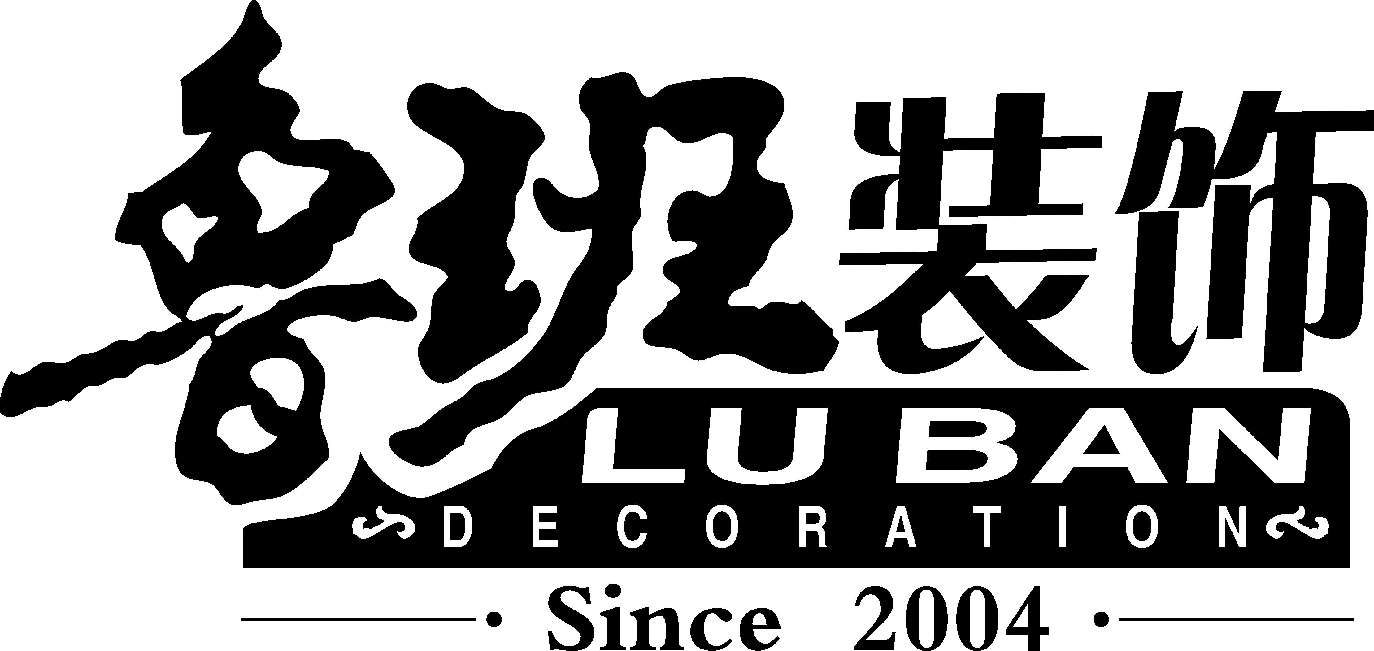 蒙自鲁班装饰