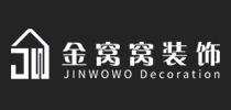 上海金窝窝装饰工程有限公司的Logo