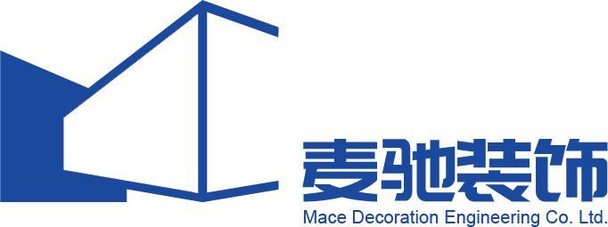重庆麦驰装饰工程有限公司