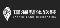 上海瑾澜装饰配套工程有限公司