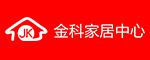 重庆市羿马装饰工程有限公司的Logo