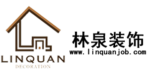 重庆墅尚林泉装饰设计工程有限公司的Logo