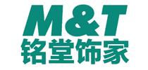 武漢銘堂飾家裝飾工程有限公司
