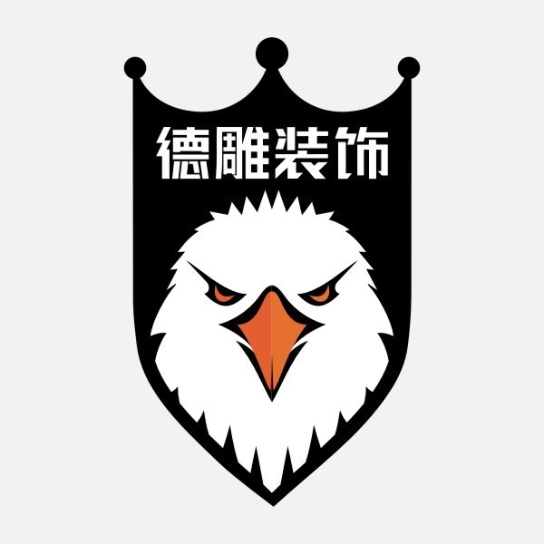 福州德雕裝飾工程有限公司的Logo