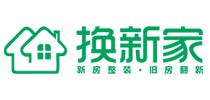 武漢換新家裝飾工程有限公司