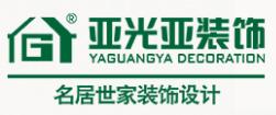 江阴亚光亚装饰设计工程有限公司