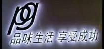 品功建筑装饰工程(重庆)有限公司
