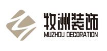 苏州牧洲装饰工程有限公司