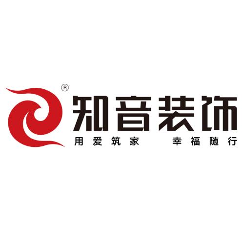 湖南省知音装饰工程有限公司的Logo