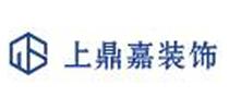 天津市上鼎嘉建筑装饰工程有限公司的Logo
