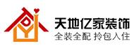 南昌天地億家裝飾的Logo