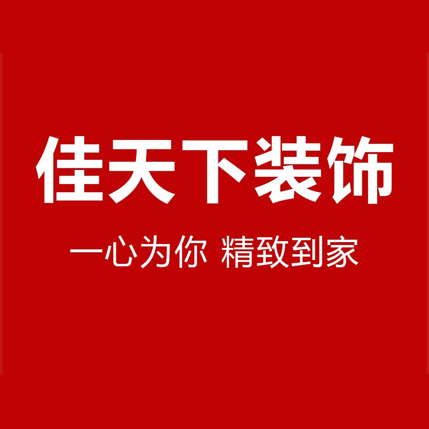 重庆佳天下章鱼直播间章鱼直播app官网
