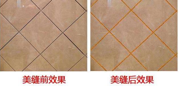 瓷砖美缝选择技巧总结