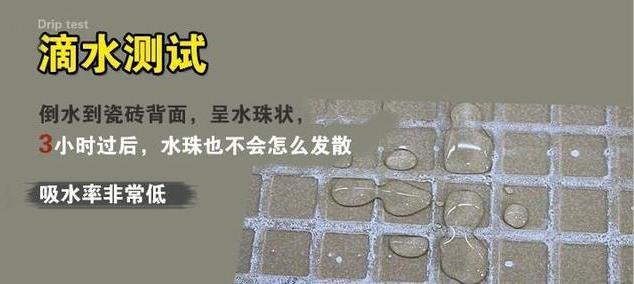 瓷砖空鼓怎么办?教你4招有效避免瓷砖空鼓!
