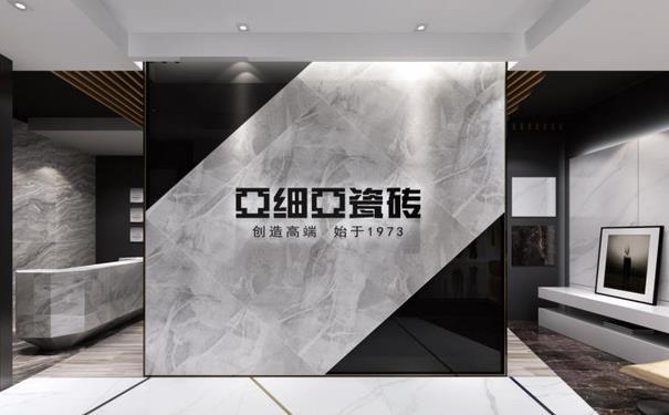 亚细亚瓷砖质量怎么样?值不值得买?