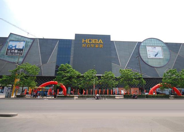 布艺床十大品牌_全国最大的建材市场在哪里,中国十大建材家居市场排名-装酷网