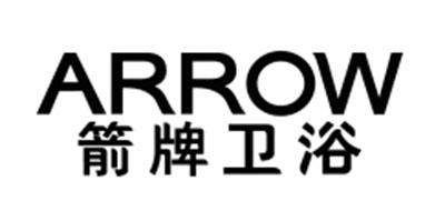 箭牌ARROW