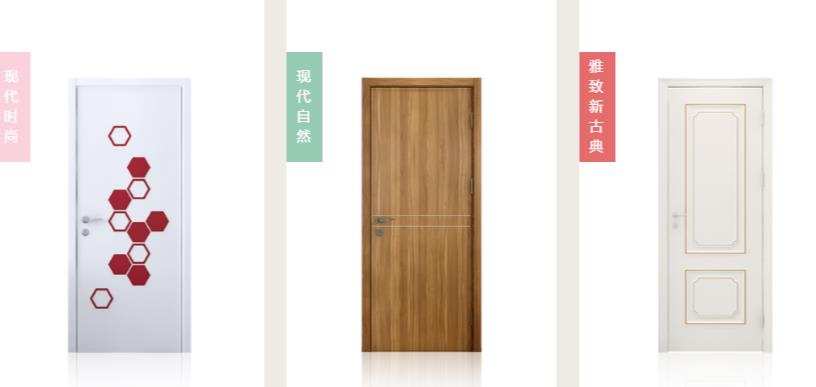卧室门哪个品牌质量好,品质卧室门品牌推荐